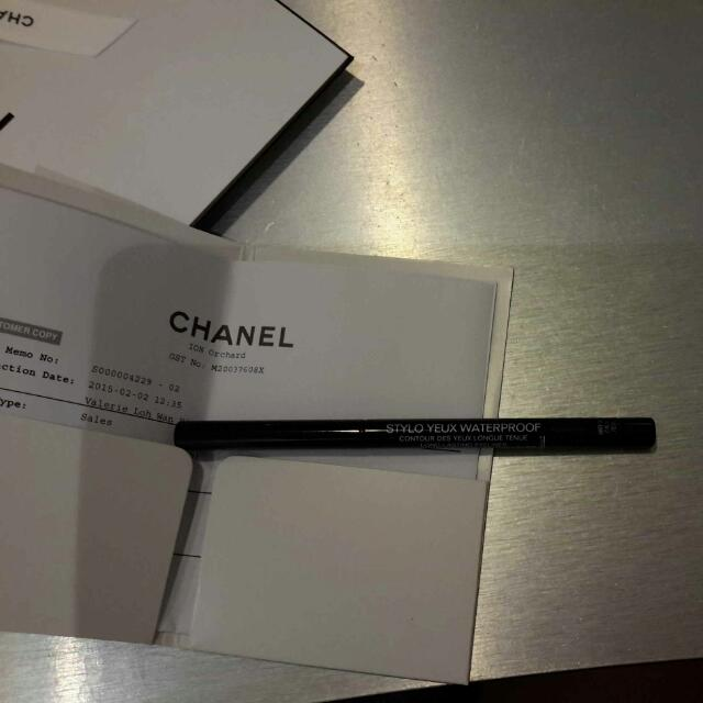 Chanel Stylo Yeux Waterproof Mascara In Classic Black (No.10 ... e6ddf10d87