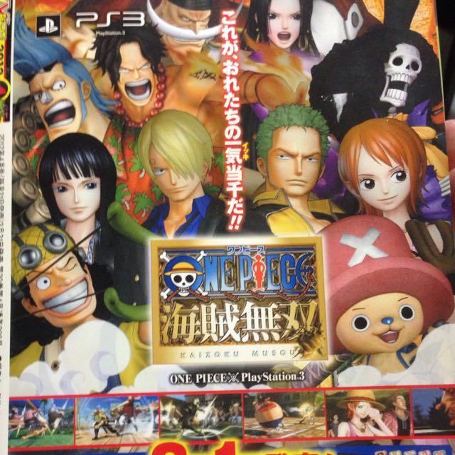 One Piece Cover Japan Game Magazine