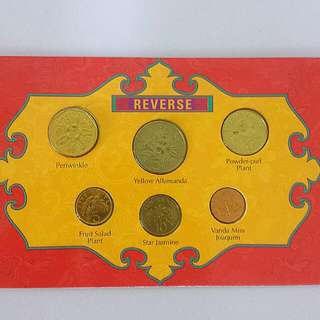 LIMITED EDITION SILVER CURRENCY
