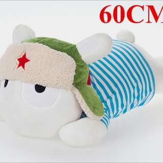 QYOP Limited Edition Original Xiaomi 60cm Plush Soft Toy (Brand New)