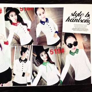 Kpop Style Top With Contrast Collars