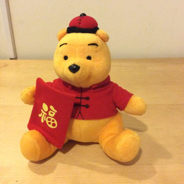 Toys For Chinese New Year : Winnie the pooh chinese new year edition plush toy toys