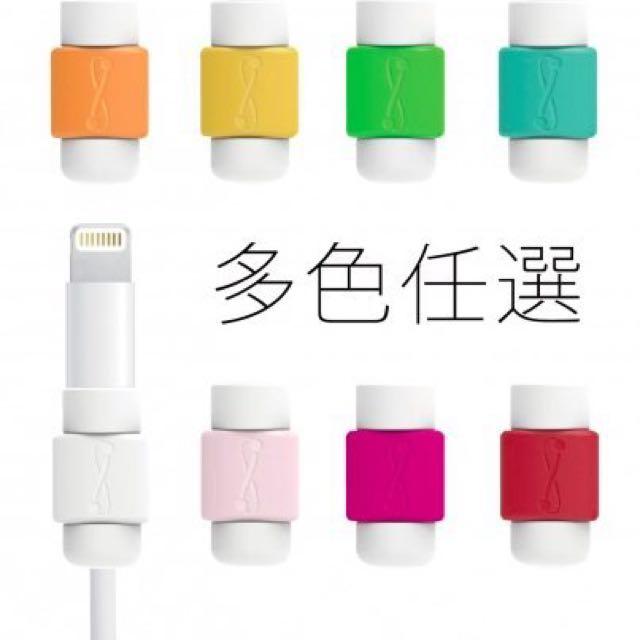 i線套 IPhone iPad USB 充電線保護套