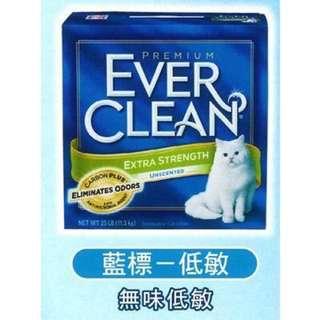 Ever Clean 貓砂(Pet_lover_寵物夢想手札)