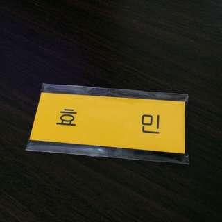 T-ARA/Hyomin Name Tag