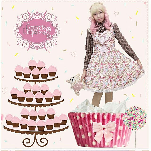 Pink Choco Lolita Dress