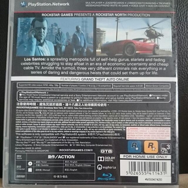 ~reserv~ PS3 GTA V