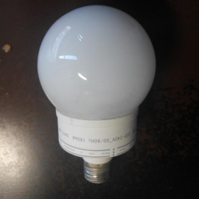 25w Energy Saving Light Bulb