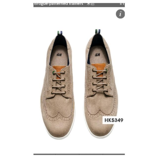 Brogue-patterned trainers-米色