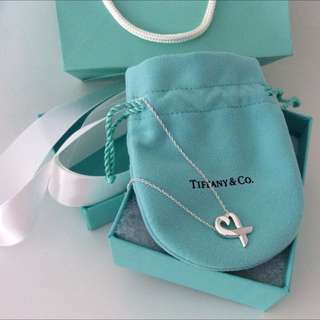 (Reserved) BN Tiffany & Co Paloma Picasso Loving Heart Pendant Necklace