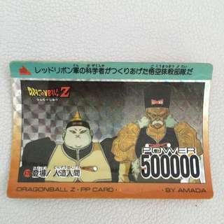 Dragon Ball Card