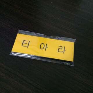 T-ARA Group Name Tag (Korean)
