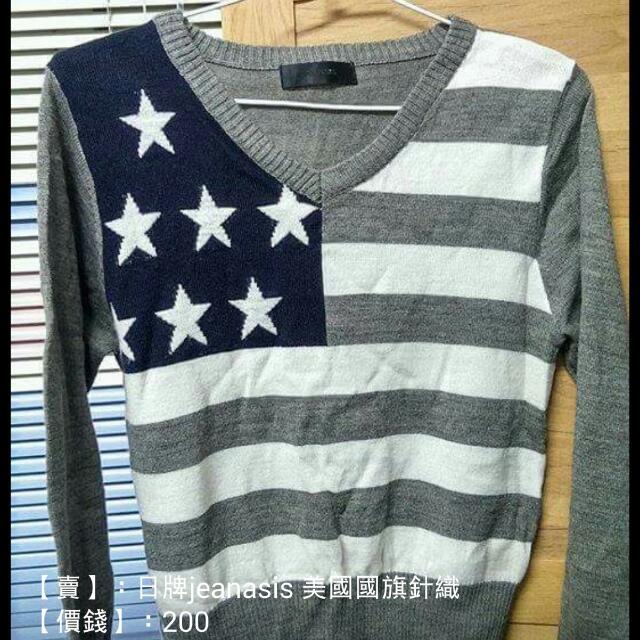 日本知名品牌購入 美國旗幟針織