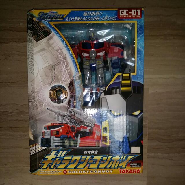 Transformers Galaxy Optimus Prime Cybertron MIB