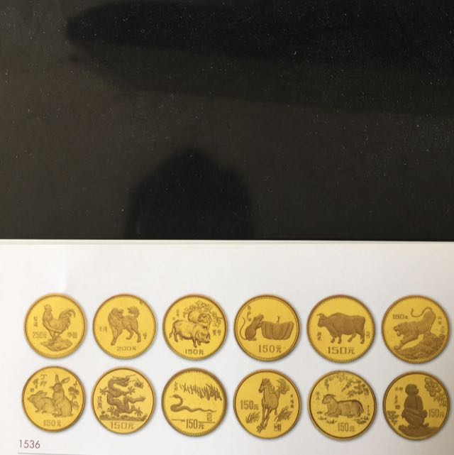 Buying China Stamps And Coin