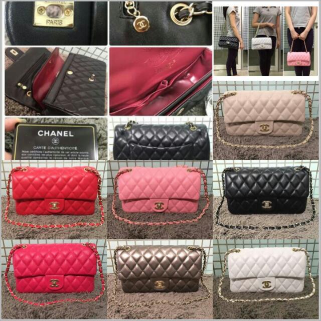 Chanel Classic Bag