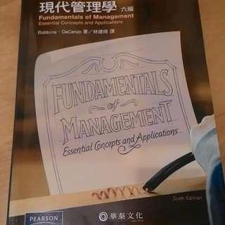 現代管理學 六版