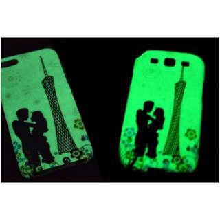 S4 Phone Cover - Glow In The Dark