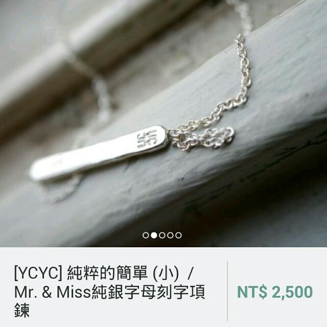 [YCYC]純粹的簡單(小)