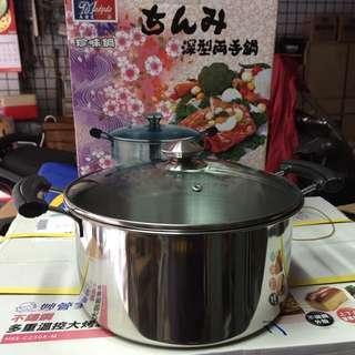 【美迪達】台灣製造#304不鏽鋼26cm珍味鍋MD-26N