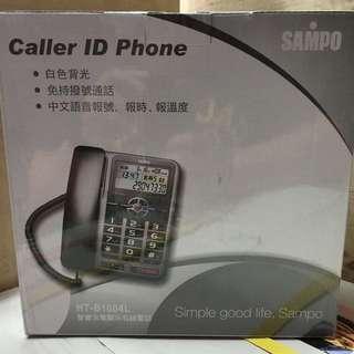 聲寶來電顯示有線電話 HT-B1004L(紅包)