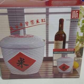 BN Rice Bucket