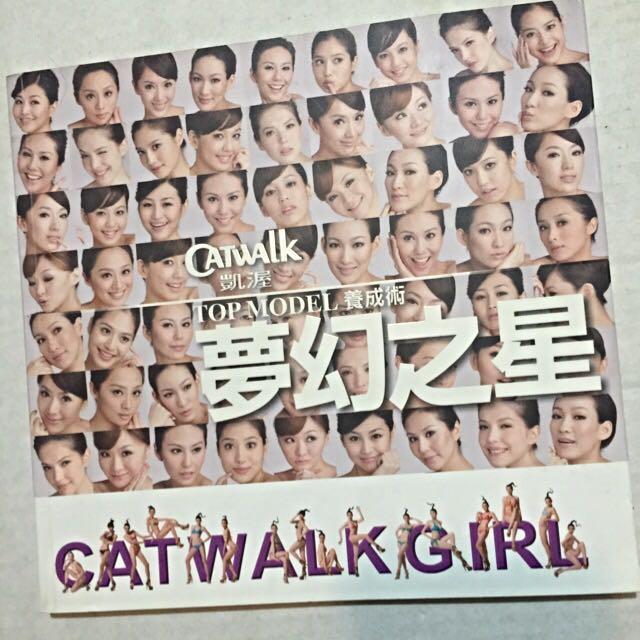 (二手)凱渥 夢幻之星養成術 Catwalk Top Model