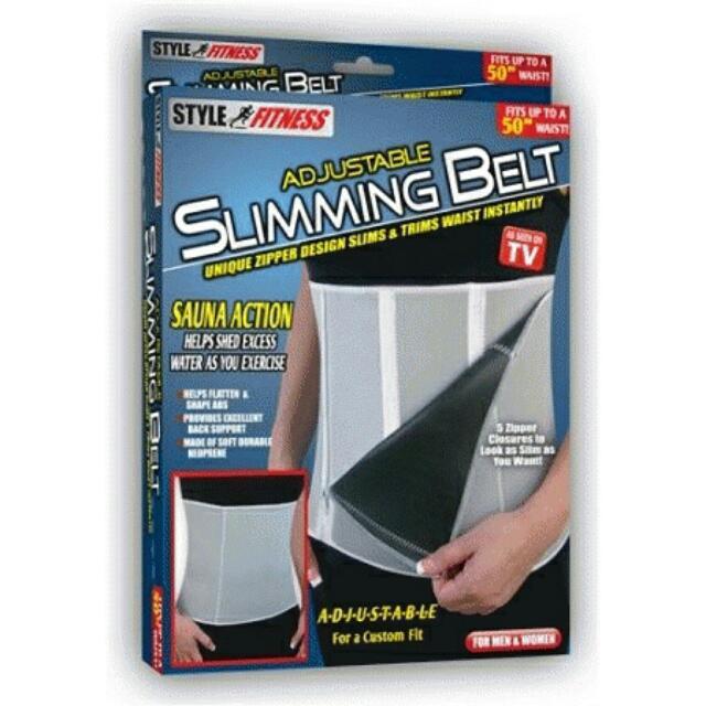 Adjustable 5 step slimming belt
