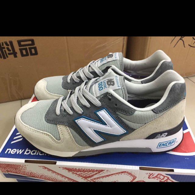 new balance 1300 singapore