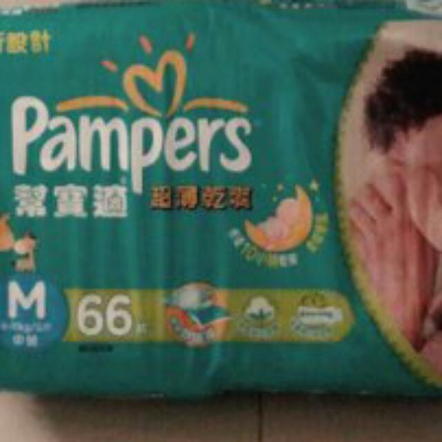 尿布,幫寶適M
