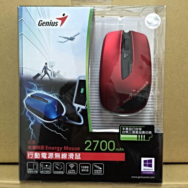 Genius Energy Mouse 行動電源功能-時尚創新無線滑鼠-(紅色)