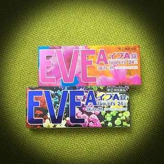 (限量現貨)EVE花盒美麗心情版🌼🌸🌻🌺💮