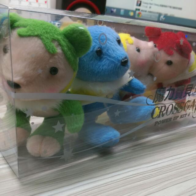 2015魔力寶貝,四鼠娃娃