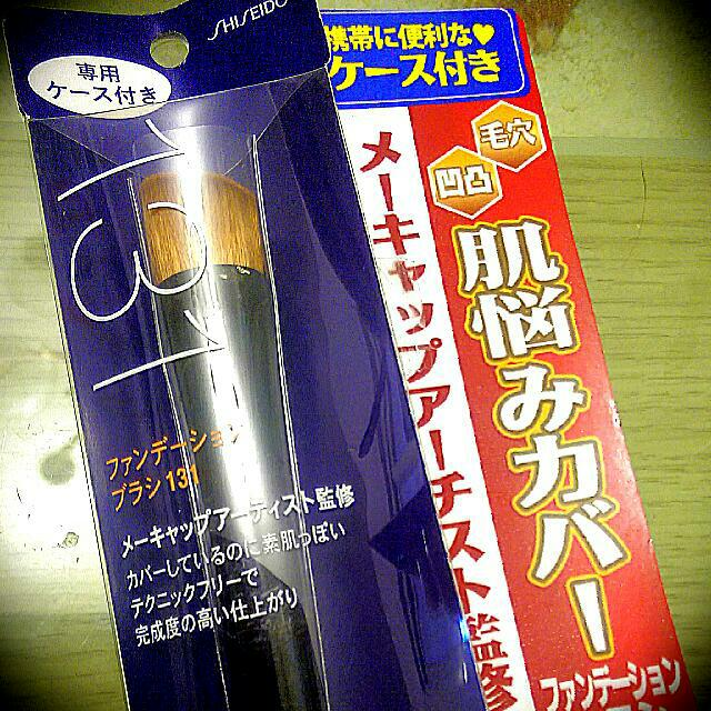 SHISEIDO資生堂131粉底刷(附質感皮套)