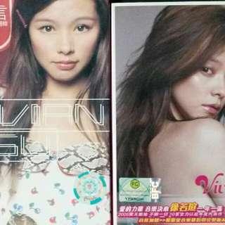 Vivian Hsu (2 CD Albums)
