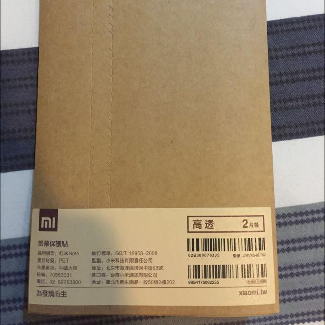 紅米note營幕保護貼-高透-兩片裝-全新未拆