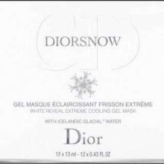 Dior凍膜