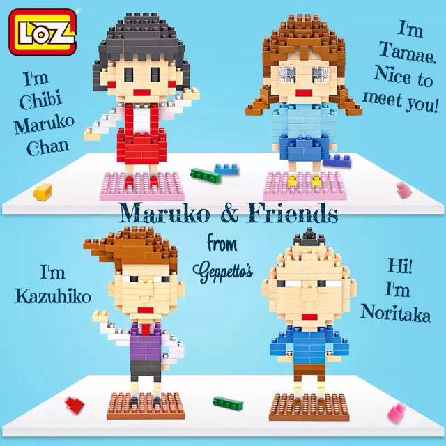 Nanoblock Chibi Maruko & Friends