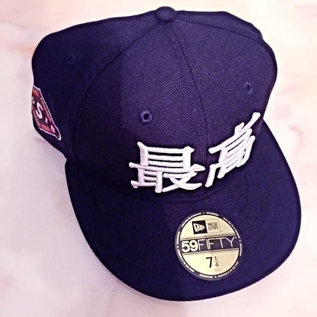 Supreme Kanji Logo X New Era Fitted Cap 3b665420dac