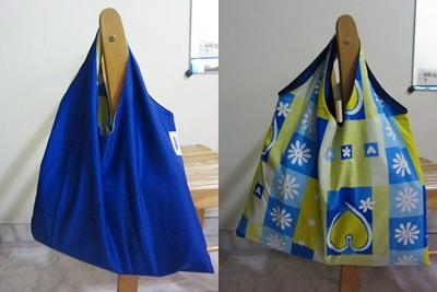 Tote Cloth Bag (Handmade)