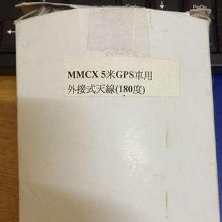 (二手)MMCX 5米 GPS 外接天線