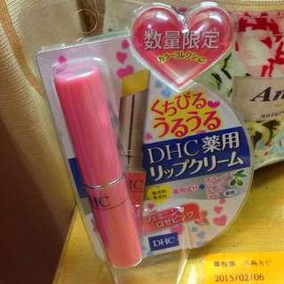 日本帶回 DHC限量版護唇膏