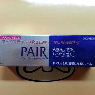 (全新)日本藥妝 LION PAIR ACNE 痘痘藥 24g