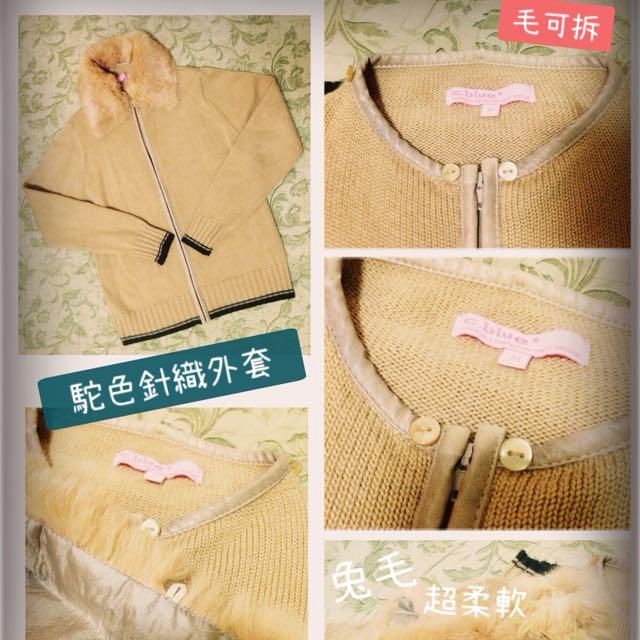 駝色針織外套