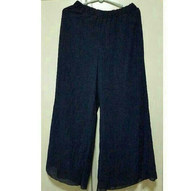 BN Blue Flare Pants