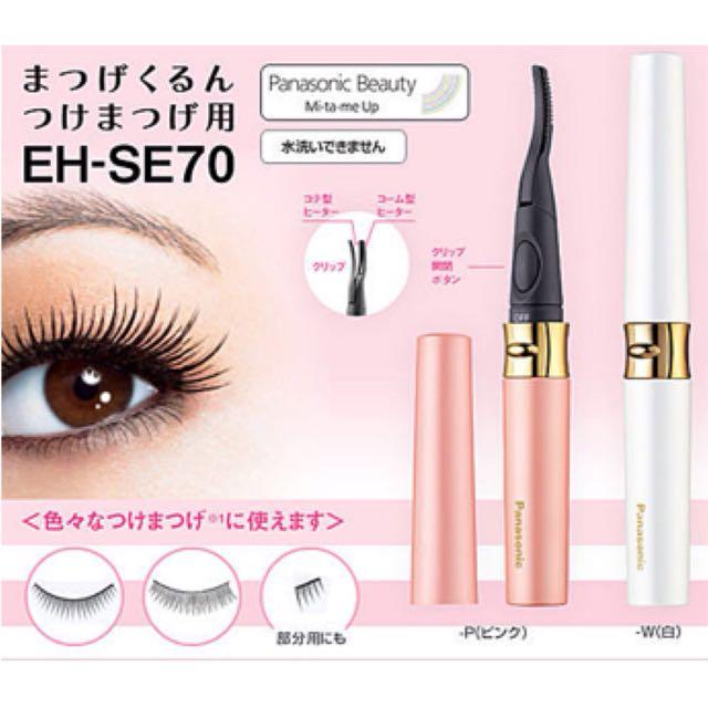 Panasonic Heated False Eyelash Curler Eh Se70 Health Beauty On