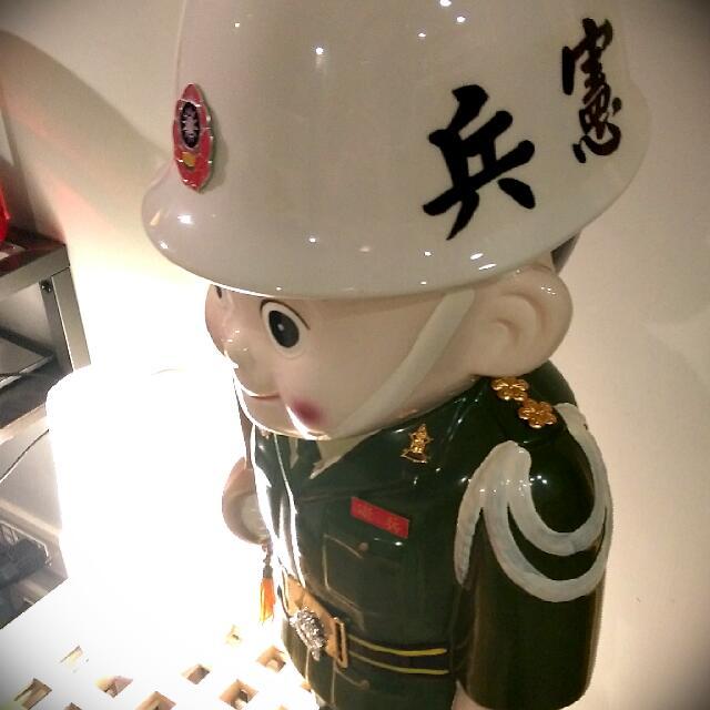憲兵陶瓷寶寶