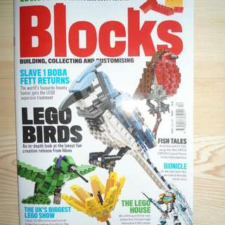 Lego Blocks Issue 4 Magazine. Limited Edition Cover From Tesco UK.