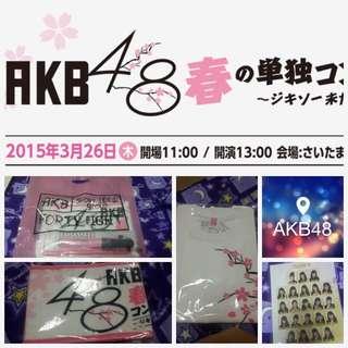 AKB48春季單獨演唱會限量商品