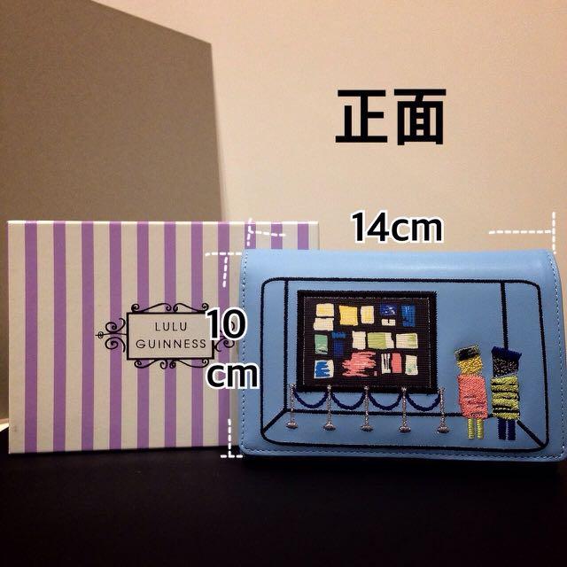LULU GUINNESS 皮夾(淺藍)